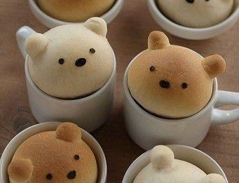 Ursinhos de Caneca!