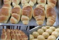 PÃO FOFINHO SEM FARINHA E COM APENAS 3 INGREDIENTES !! Depois que experimentar essa delícia, você nunca mais vai querer pão de padaria!